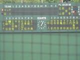 0923Eスタメン
