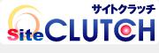 「コーチ型」ホームページ作成・公開・更新システムsiteCLUTCH(サイトクラッチ)