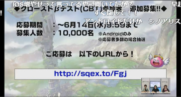 bandicam 2017-06-13 21-06-46-001