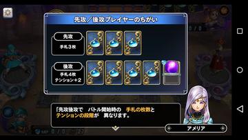 Screenshot_2017-06-15-09-35-18