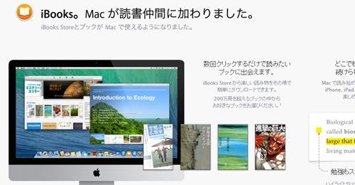 MacOSXmarverics