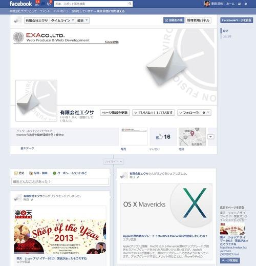 faceboookページ