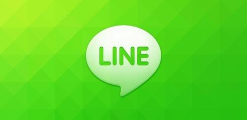 line(ライン)について