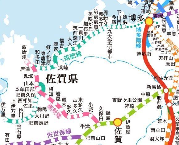 唐津駅の時刻表 路線一覧 - Yahoo!路線情報