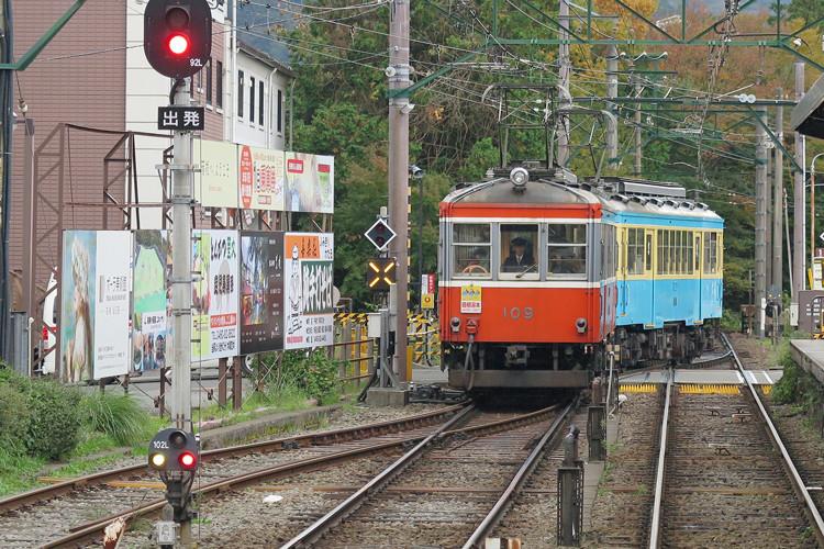 登山 鉄道 運用 箱根