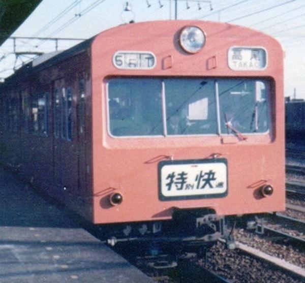 http://livedoor.blogimg.jp/riyotoyukai2011-tabiikuzou/imgs/f/c/fc9dcc35.jpg