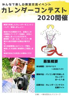 20191209-1