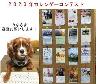 20200208-3