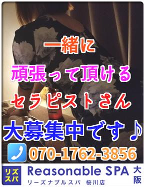 NlYsruslebx_7Se1533312962_1533315270