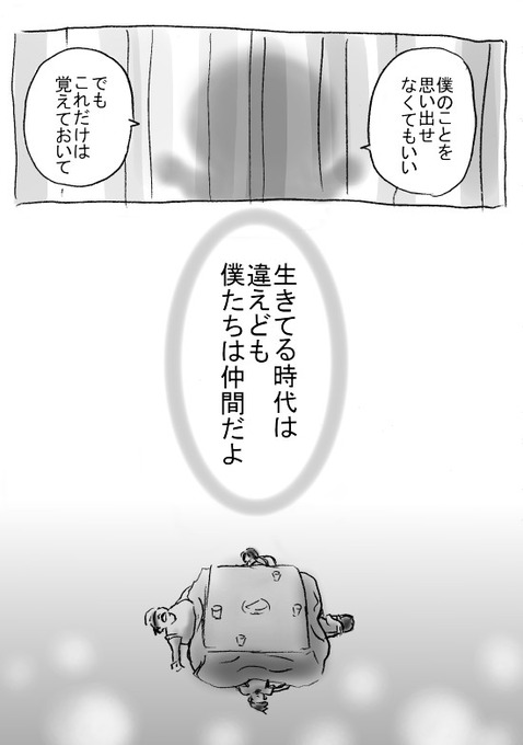 4oldcmf087