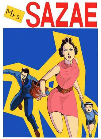 sazae466