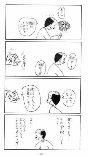 20111117131801_54_2
