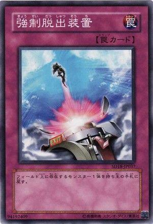 sd18-jp037_300