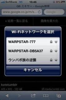 20120719_940368