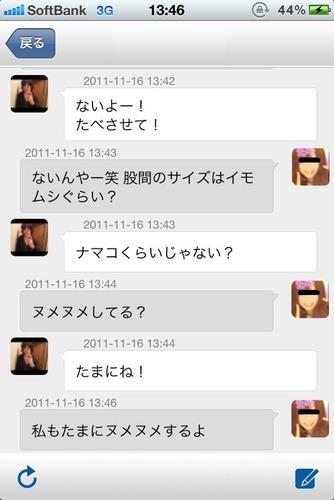 20111116152012_1_3