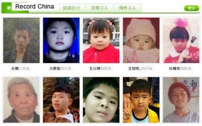 【悲報】中国で20万人以上の児童が行方不明に。メディアが誘拐してみたところ84%の確率で成功