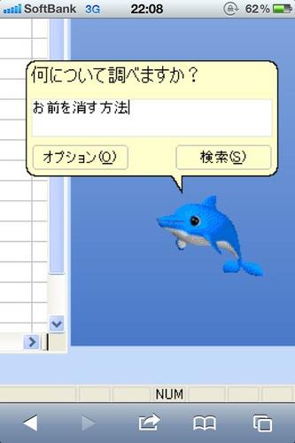 20110823201400_60_1