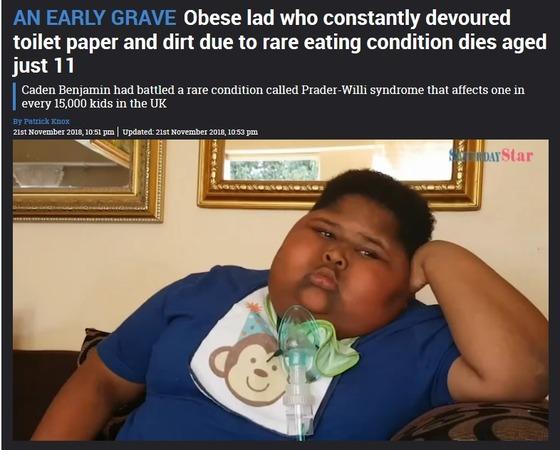 トイレットペーパーやゴミまで  満腹感がなく食べ続ける難病と闘ってきた少年が11歳でこの世を去る [11/24]