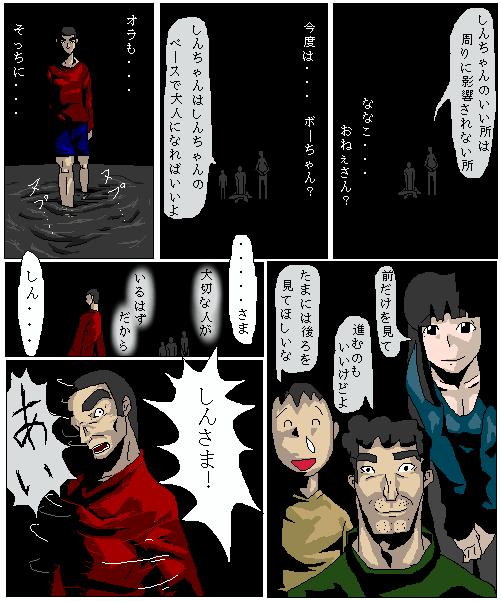 20111210101056_222_10