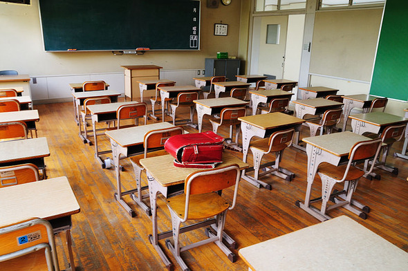 800px-Heiwa_elementary_school_18