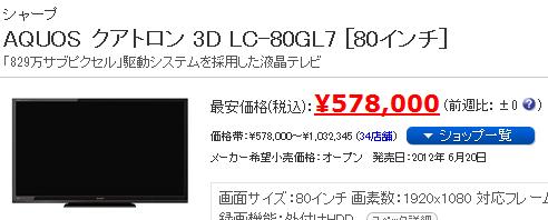 a804bc09317c54f4578be1dffad47e9b