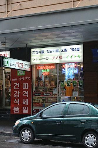 12-sydney-near-chinatown