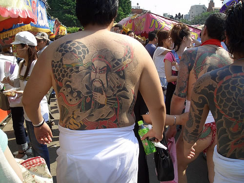 organization-document-of-the-yakuza-flows-out