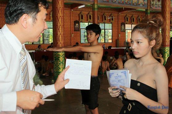 【画像】タイの徴兵www