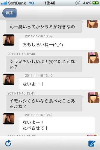 20111116152012_1_2