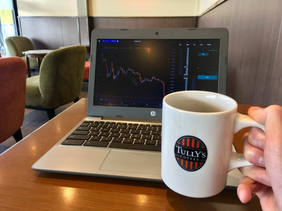 大学生だがブラックコーヒー片手にビットコインのチャート見てる