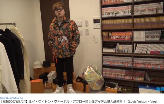 【悲報】HIKAKINさん(30)の総額500万円ファッションwwwwywwwwywwwwywwwwywwwwywwwwywwwwywwww