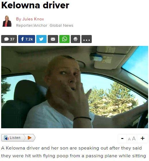 空から降って来た糞便を浴びた女性、病院へ…旅客機からの落下物か