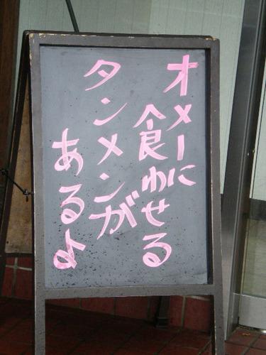 20110731143239_2_21