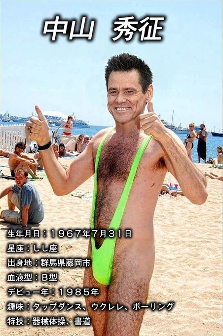 【映画】『HK/変態仮面』続編決定、鈴木亮平が再びパンティかぶり「念願かなった」 柳楽優弥も参戦 [無断転載禁止]©2ch.netYouTube動画>6本 ->画像>64枚