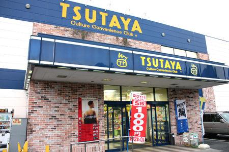 12522_tsutaya