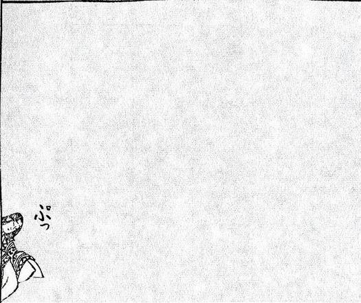 vllounge012113