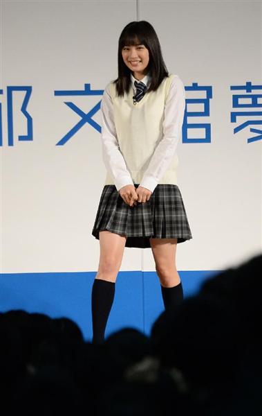 【画像】広瀬すずちゃんの制服姿www