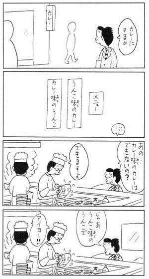 20111117131801_54_3