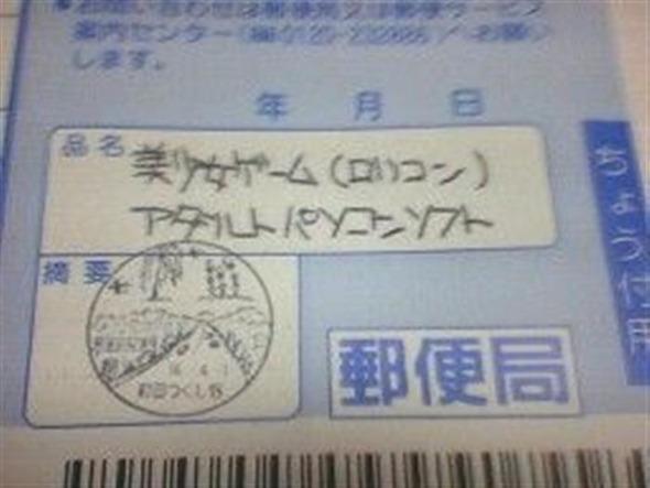 20110827232534_47_1
