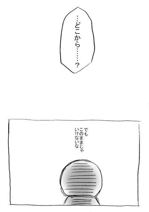 4oldcmf045