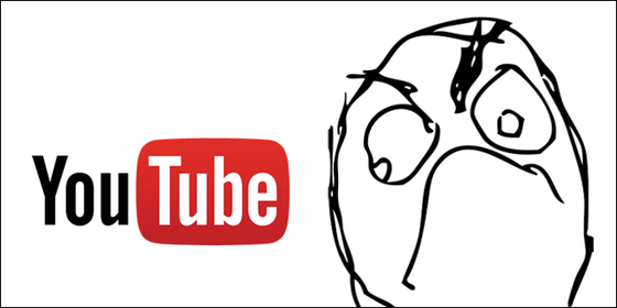 youtube_frustrations