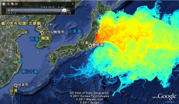 Radioactive-Seawater-Impact-Map-600x351