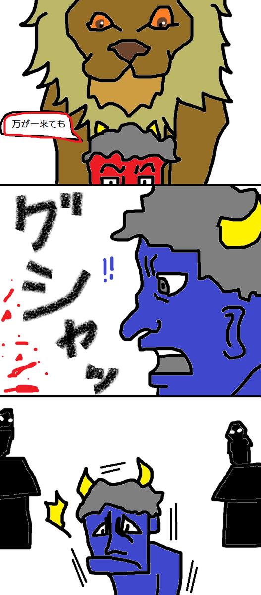 239_1