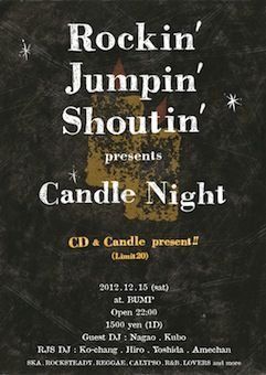 candle-night-2012