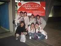 bb3bdf43.jpg