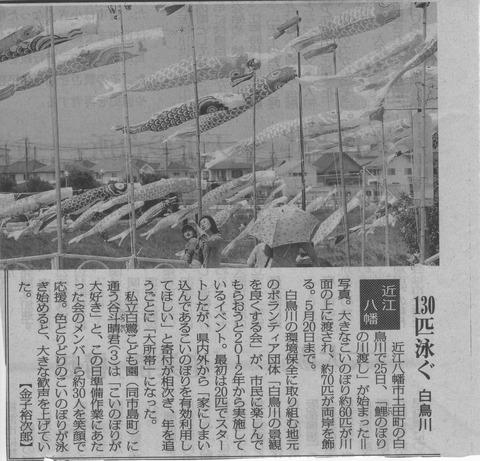 コピー 〜 毎日新聞