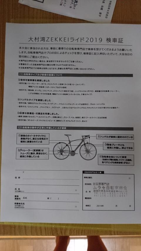 DSC_0881