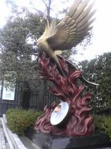 宝塚にある手塚治記念館の火の鳥
