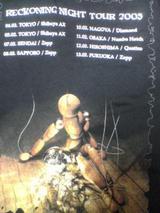 3500円のTシャツ。レこニングナイトのジャケット。あとシングルカットのやつ。