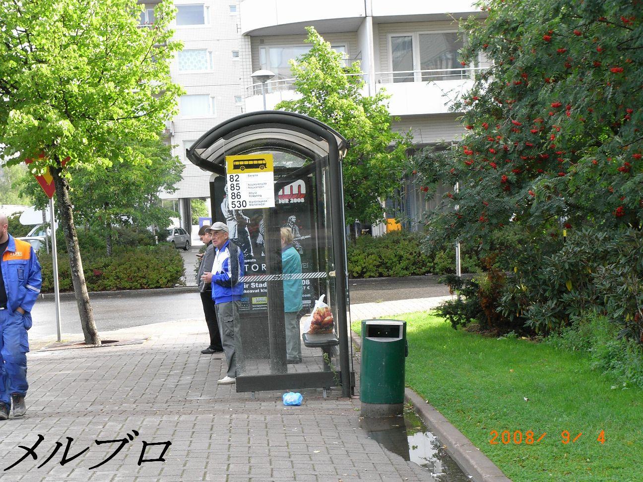 エスポー駅の停留所1